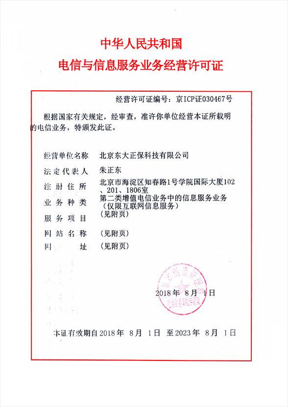 医学教育网-京ICP证030467号(1)