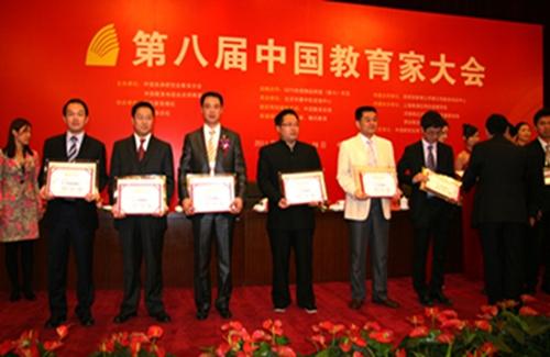 正保远程教育总裁助理卢宁贵先生上台领奖(左一)