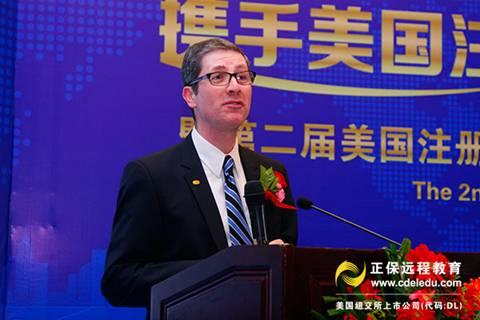 AICPA协会国际关系部总监Jim Knafo先生致辞