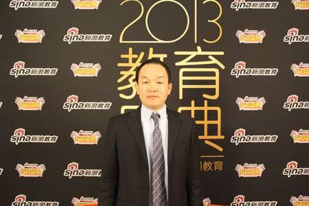 正保远程教育副总裁 卢宁贵