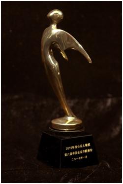 正保远程教育董事长朱正东荣获2016年度公益人物奖