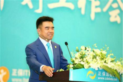 """正保远程教育董事长朱正东先生荣获""""2020年度影响力教育人物"""""""